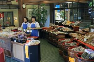 Narita fair shop display