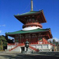 Great Pagoda of Peace, Naritasan Park