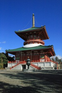 Great Pagoda of Peace, Naritasan Park