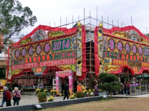 Lam Tsuen New Year Pavilion