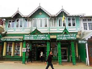 Chowrasta Square