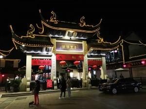 China: Zhouzhnang gate street to water town