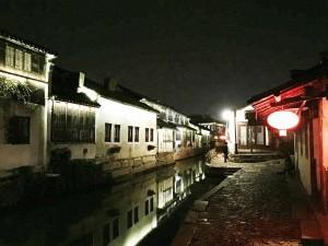 Zhouzhnang at night