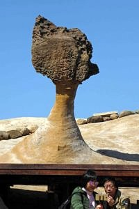 Queen's Head in Yehliu Geopark