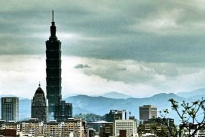 Bamboo-like Taipei 101 tower