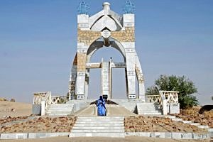 The Peace Memorial of Timbuktu